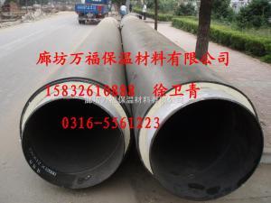 保温管 聚氨酯保温管 聚氨酯保温管厂家产品图片