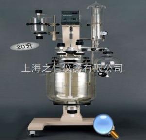 RV-620-2 供应RV-620-2真空反应器产品图片