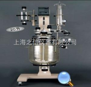 RV-620 供应真空反应器产品图片