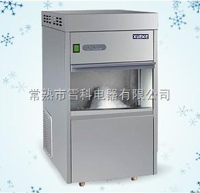 IMS-25方塊制冰機