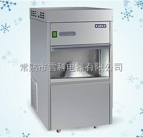 IMS-200全自動雪花制冰機