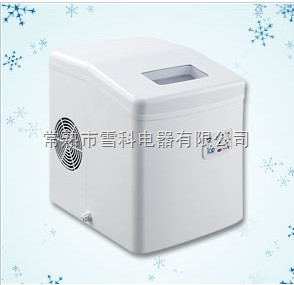 IM-15臺式制冰機