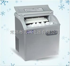 IM-1*顆粒雪花制冰機價格