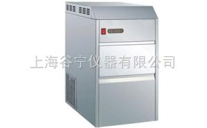 FMB100 小型生物制冰機