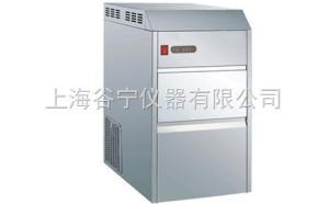 FMB50 雪花制冰机/颗粒制冰机/生物制冰机/颗粒冰