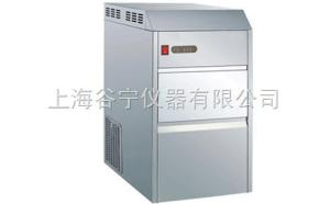 GN-FMB200 雪花制冰機