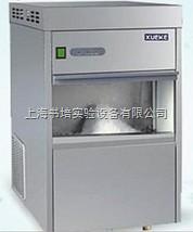 IMS-40 雪花制冰機/制冰機/雪科制冰機 IMS-40
