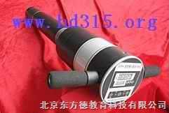 XR14SDHW-1A 库号:M177112 便携式煤质测量仪(灰分,水分,发热量),,产品图片
