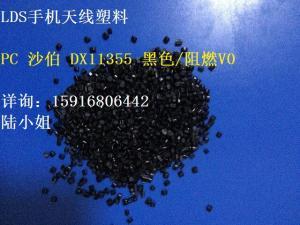 PC基础创新塑料美国 DX11355 BKNATNS