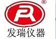 上海发瑞仪器科技有限公司公司logo