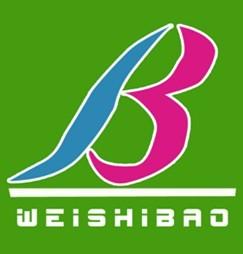 济宁卫士宝化工科技有限公司公司logo