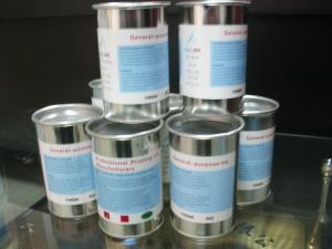 自干氧化铝油墨,供应自干氧化铝油墨,自干氧化铝油墨产品图片